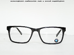 Aspex-BMW-Collection-B6026-90-02.JPG
