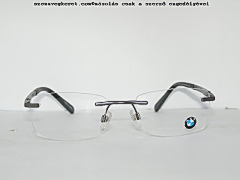 Aspex-BMW-Collection-B6032-20-02.JPG