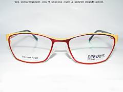 Deejays-60837-333-02.JPG