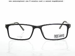 Deejays-60853-680-02.JPG