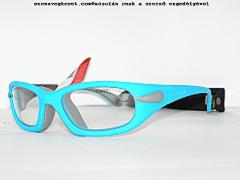 Progear-Eyeguard-EG-L1030-col.11-01.JPG
