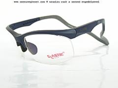 SLASTIK-NUBA-FIT-006-3.JPG