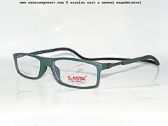 Slastik-DOKU-009-01.JPG