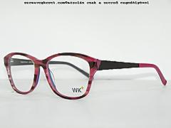 Wagner-Kuehner-60791-900-01.JPG
